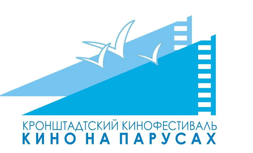 """Фестиваль """"Кино на парусах"""" в Кронштадте"""