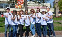Участие в общероссийской патриотической акции «Георгиевская ленточка»