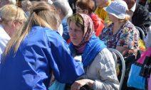Акция «Синий платочек»