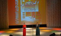 Первый день Фестиваля духовно-нравственного кино для детей и молодежи памяти св. пр. И. Кронштадтского