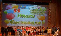 Музыкальный Фестиваль КВН